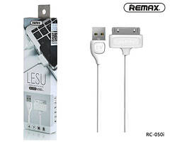 USB Кабель Iphone 4G REMAX (1m)
