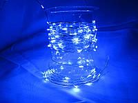 Гирлянда 10м LED синяя