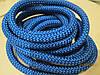Скакалка для художественной гимнастики CUERDA RITMICA синяя (Испания)
