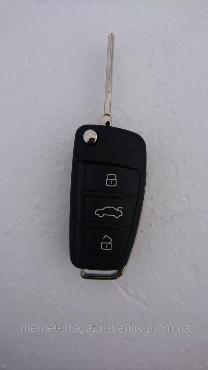 Выкидной корпус ключа AUDI (1203)