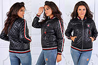 0c73994975f Женская стильная куртка-бомбер на синтепоне демисезон в больших размерах