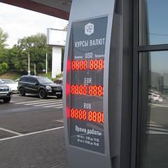 Светодиодные указатели курсов обмена валют