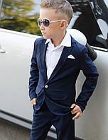 Костюм школьный на мальчика стильная ткань, фото 1