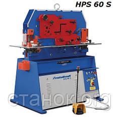 Metallkraft HPS комбинированные гидравлические пресс-ножницы металлкрафт шпс дс 60 S