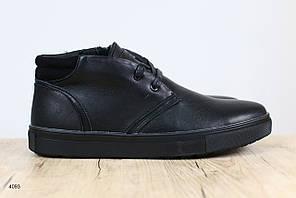 Ботинки мужские, зимние,  на шнурках