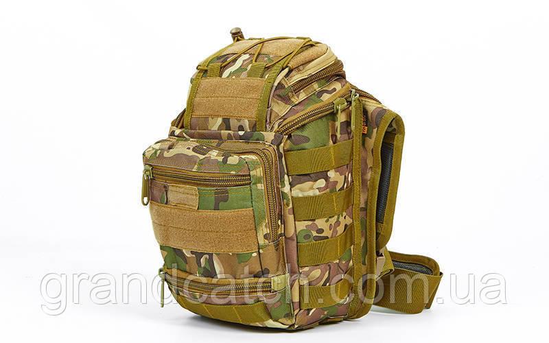 Рюкзак-сумка тактический 20л (цвета в ассортименте)