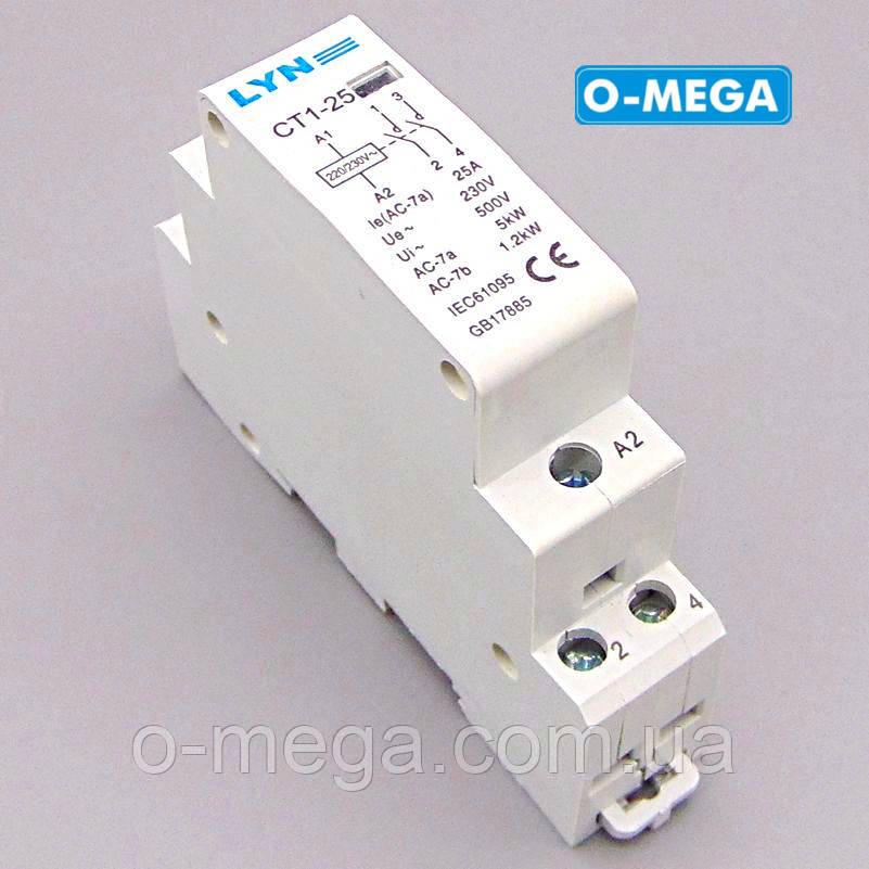Контактор модульный 25A, 2НО, 230В, LYN СТ1-25