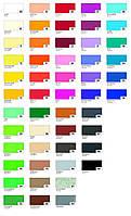 Бумага для дизайна Tintedpaper А4 (21*29,7см), №90 черная, 130г/м, без текстуры, Folia