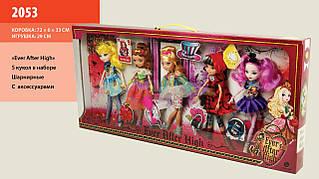 Набір з 5 ляльок Ever After High