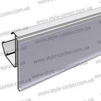 Ценникодержатель для профильных полок, 1000 мм белый