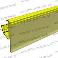 Ценникодержатель для профильных полок, 1000 мм желтый