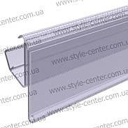 Ценникодержатель для профильных полок, 1000 мм прозрачный