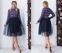 Осеннее женское платье (К23897), фото 1