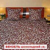 Полуторный набор постельного белья - Вензель шоколадный, тёмный