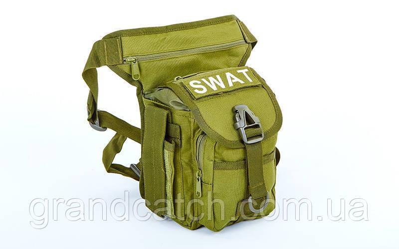 Сумка тактическая на бедро SWAT (цвета в ассортименте)