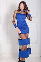 (XS-XXL) Вишукане синє вечірнє плаття-максі Erides L 668c059d9ecc2