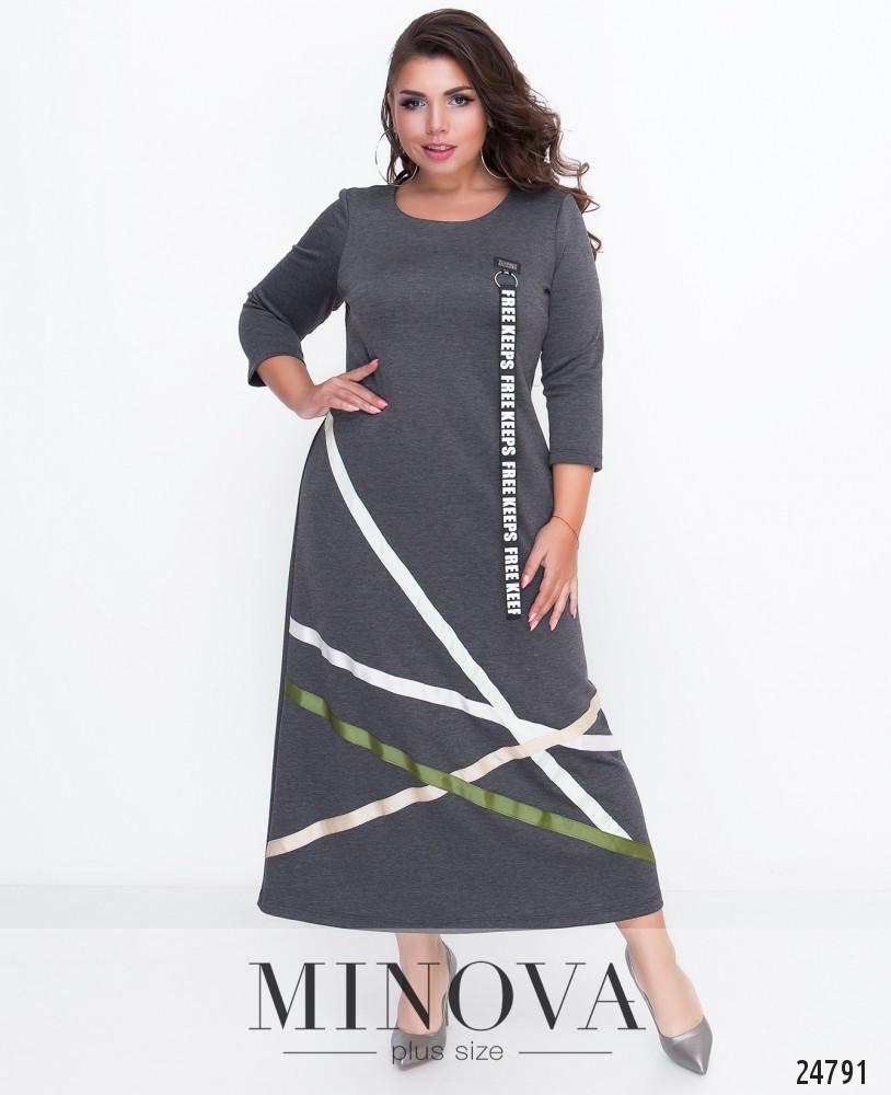 Платье-трапеция длины макси 52-64