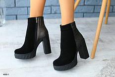 Женские деми-зима кожаные ботинки Комби, черные, р.36-40