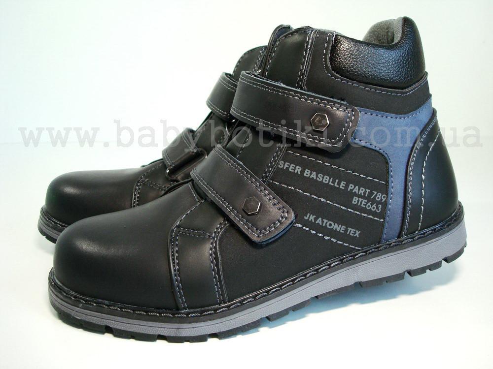Демісезонні черевики Tom.M.