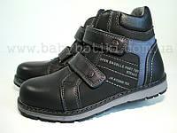 Демісезонні черевики Tom.M., фото 1