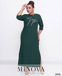 Эффектное макси-платье с завышенной отрезной талией