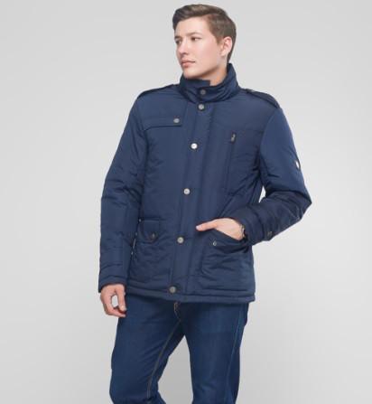 Молодежные куртки мужские весна осень   48-62 синий