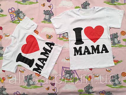 """Дитяча футболка """"Люблю маму"""" (кулір)"""