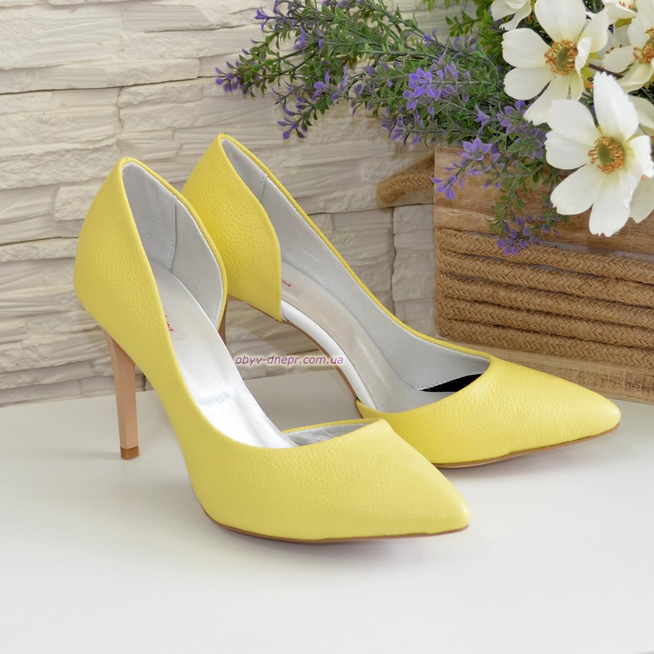 Женские туфли на шпильке из натуральной кожи флотар желтого цвета