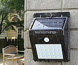 Водонепроникний світильник з датчиком руху сонячної панелі (20LED), фото 5