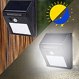 Водонепроникний світильник з датчиком руху сонячної панелі (20LED), фото 6