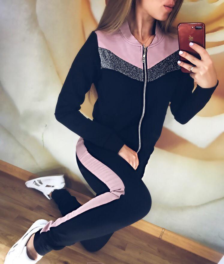 Костюм женский спортивный в расцветках 25384  Интернет-магазин ... b074c2a5d67
