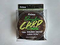 Леска Feima CARP Strong 1000 м 0.40