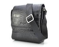 Мужская сумка из натуральной кожи Karya 0576-53 (Турция)