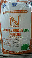 Витамины для сельскохозяйственных животных и птиц - Холин хлорид