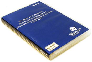 Операційна система Get Genuine Kit Windows XP Pro Російський SP2 10 ліцензій (9PF-00085)