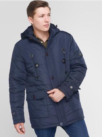 Мужские куртки зимние недорогие   48-58 синяя