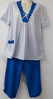 Пижама с бриджами больших размеров домашняя одежда хлопковая трикотажная
