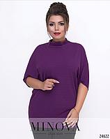 Удлиненная блуза с короткими рукавам большого размера недорого в интернет магазине Украина Россия СНГ р. 48-56, фото 1