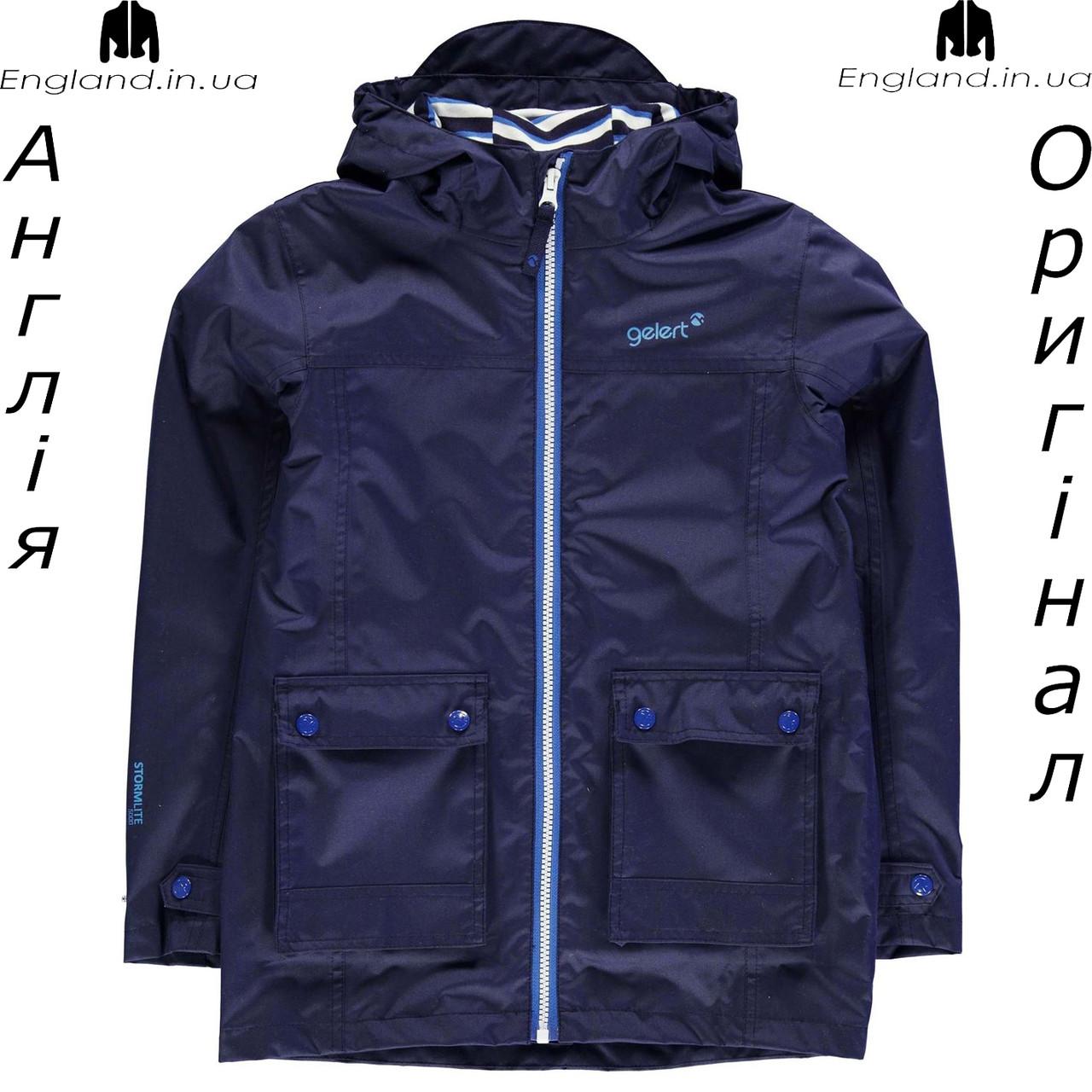 Куртка Gelert из Англии для мальчиков 2-14 лет - водонепроницаемая синяя