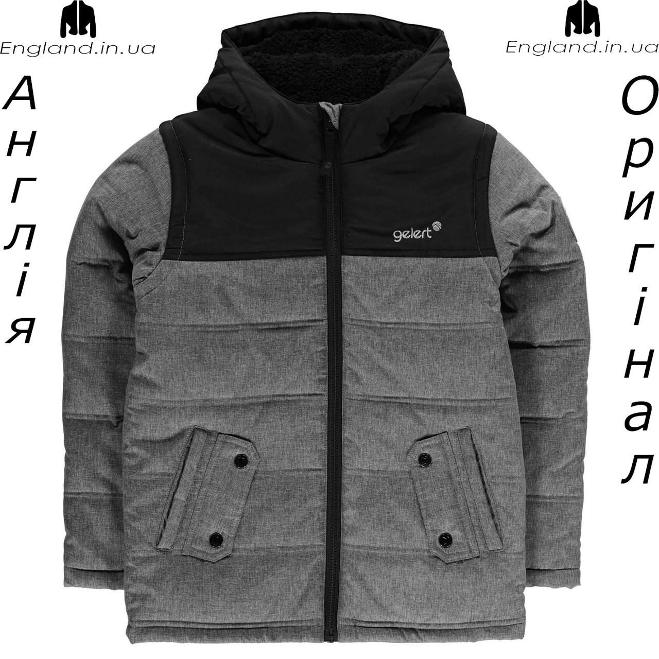 Куртка Gelert из Англии для мальчиков 2-14 лет - осенняя серая