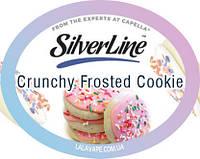 Ароматизатор SilverLine Capella Crunchy Frosted Cookie (Глазированное печенье)