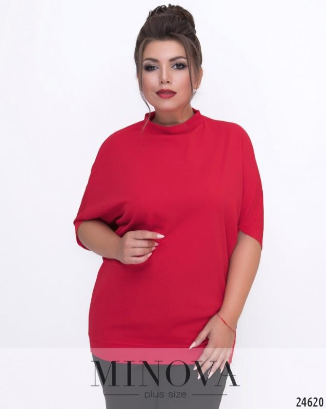 Удлиненная блуза с короткими рукавам большого размера Размеры: 48,50,52