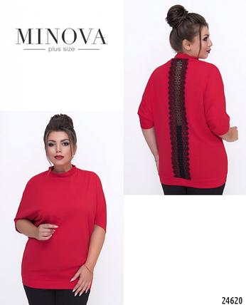 Удлиненная блуза с короткими рукавам большого размера Размеры: 48,50,52, фото 2