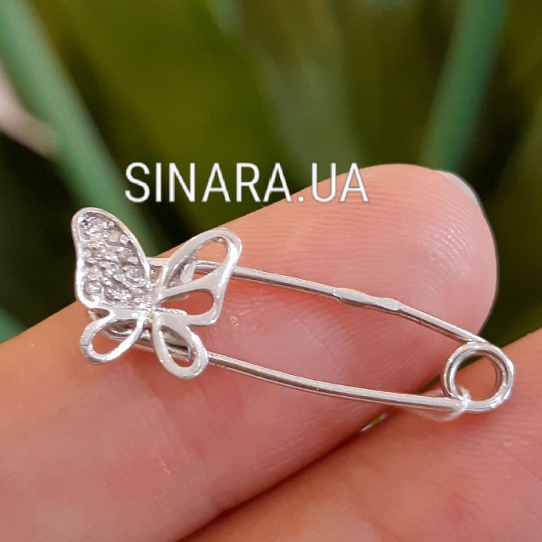 Серебряная булавка Бабочка