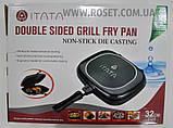 Двойная сковорода-гриль - ITATA Double Sided Grill Fry Pan 32 см, фото 6