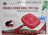 Подвійна сковорода-гриль - ITATA Double Sided Grill Fry Pan 32 см, фото 2