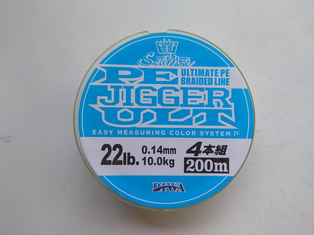 Шнур DIWA PE Jigger Ult 200м 0.14