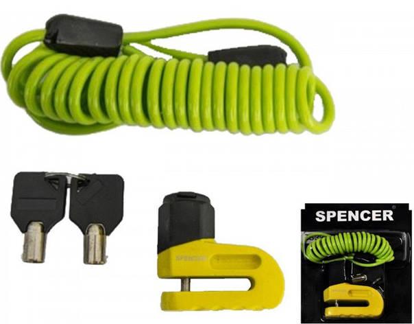 Велосипедный замок Spencer ZS3216 5.5мм под ключ, на ротор (ZS3216), фото 2