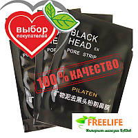 Черная маска BlackHead pore strip pilaten от черных точек 6 гр, официальный сайт
