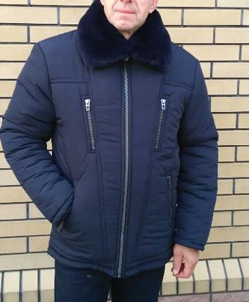 Модная зимняя мужская куртка больших размеров  48 - 58 синяя